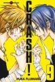 Couverture Crash !, tome 09 Editions Tonkam (Shôjo) 2013