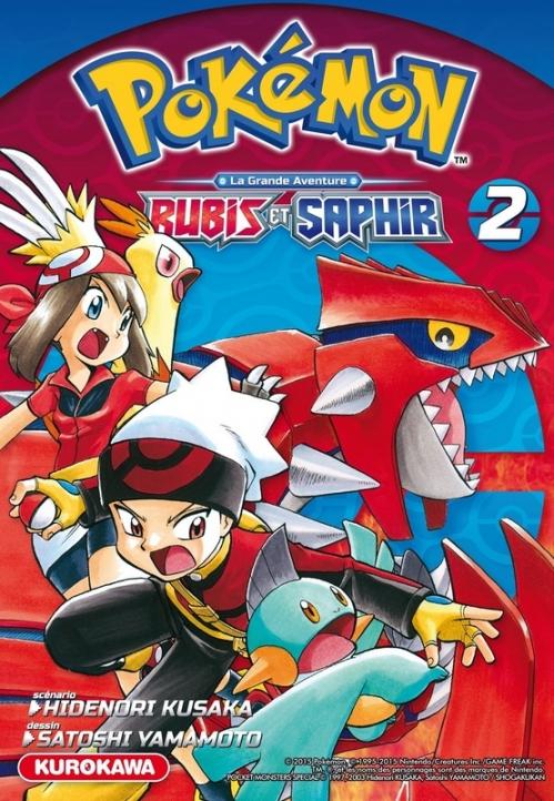 Couverture Pokémon : La grande aventure : Rubis et saphir, tome 2