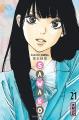 Couverture Sawako, tome 21 Editions Kana (Shôjo) 2015