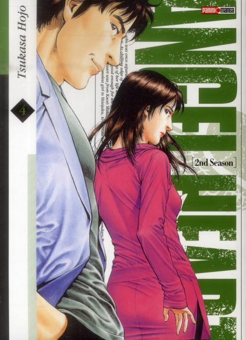 Couverture Angel Heart, saison 2, tome 04