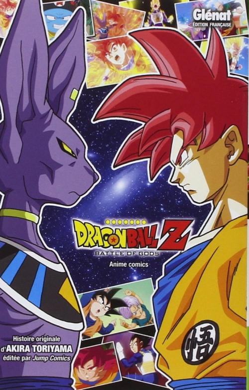 Couverture Dragon Ball Z : Battle Of Gods