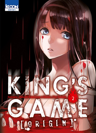 Couverture King's Game Origin, tome 2