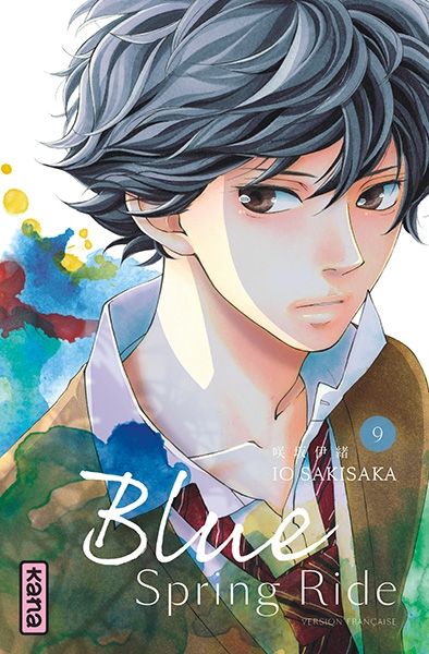 Couverture Blue Spring Ride, tome 09