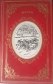 Couverture Ben-Hur Editions Edito-Service S.A.   1959