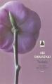 Couverture Le poids des secrets, tome 1 : Tsubaki Editions Babel 2005