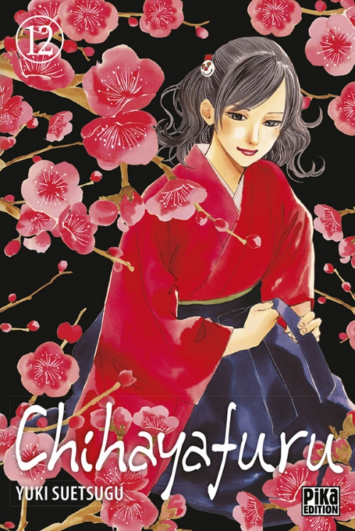 Couverture Chihayafuru, tome 12