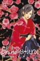 Couverture Chihayafuru, tome 12 Editions Pika (Shôjo) 2015