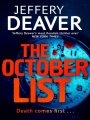 Couverture The october list Editions Hodder (Children's Books) 2014