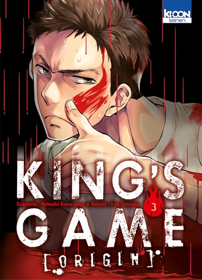 Couverture King's Game Origin, tome 3
