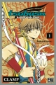 Couverture Tsubasa : World chronicle, tome 1 Editions Pika (Shônen) 2015