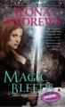 Couverture Kate Daniels, tome 4 : Blessure Magique Editions Ace Books 2010