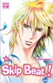 Couverture Skip Beat!, tome 35 Editions Casterman (Sakka) 2015