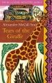 Couverture Les Enquêtes de Mma Ramotswe, tome 02 : Les Larmes de la girafe Editions Abacus 2003