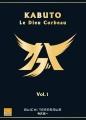 Couverture Kabuto Le Dieu Corbeau, tome 1 Editions Taifu comics (Shônen) 2008