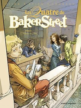 Couverture Les quatre de Baker Street, tome 6 : L'homme du Yard