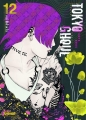 Couverture Tokyo Ghoul, tome 12 Editions Glénat 2015