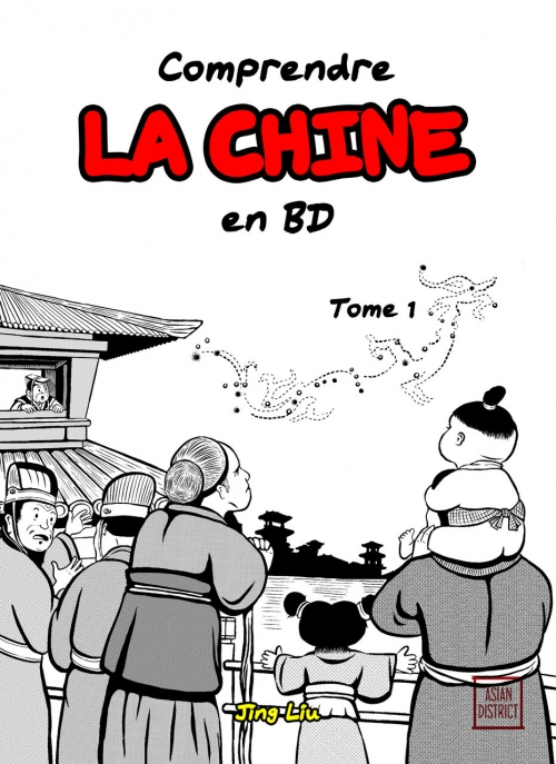 Couverture Comprendre la Chine en BD