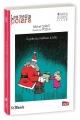Couverture Si près du malheur à Lille Editions Le Monde (Les petits polars) 2015