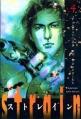 Couverture Strain, tome 4 : Passation de pouvoirs Editions Akuma 2002