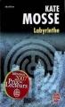 Couverture Labyrinthe Editions Le Livre de Poche 2007