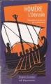 Couverture L'Odyssée, abrégée Editions Flammarion (GF - Etonnants classiques) 2001