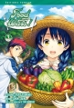 Couverture Food Wars !, tome 03 Editions Tonkam (Shônen) 2015