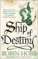 Couverture L'arche des ombres / Les aventuriers de la mer, intégrale, tome 3 Editions HarperCollins 2012
