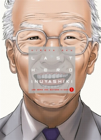 Couverture Last Hero Inuyashiki, tome 01