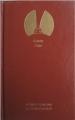 Couverture Chéri Editions Grands Ecrivains (Académie Goncourt) 1984