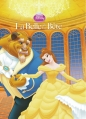 Couverture La belle et la bête Editions France Loisirs (Les classiques Disney) 1998