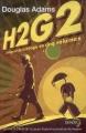 Couverture H2G2 : L'intégrale de la trilogie en cinq volumes Editions Denoël 2010