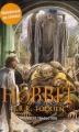Couverture Bilbo le hobbit / Le hobbit Editions Christian Bourgois  2012
