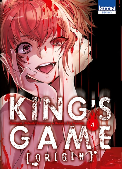 Couverture King's Game Origin, tome 4