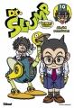 Couverture Dr Slump, Ultimate édition, tome 10 Editions Glénat 2011