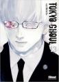 Couverture Tokyo Ghoul, tome 13 Editions Glénat 2015