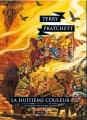 Couverture Les Annales du Disque-Monde, tome 01 : La Huitième Couleur Editions L'Atalante (La Dentelle du cygne) 1996