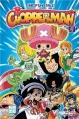 Couverture Chopperman, tome 4 Editions Kazé (Kids) 2014