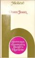 Couverture Dom Juan Editions Hachette (Nouveaux classiques illustrés) 1987
