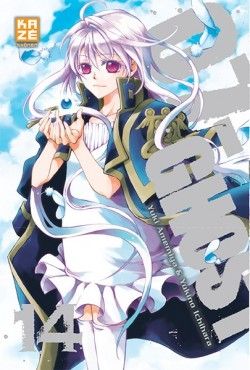 Couverture 07-ghost, tome 14