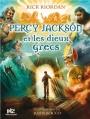 Couverture Percy Jackson et les Dieux Grecs Editions Albin Michel (Jeunesse - Wiz) 2015