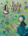 Couverture Baba Yaga Editions L'élan vert 2015