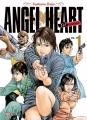 Couverture Angel Heart, 1st Season, tome 01 Editions Panini (Seinen) 2015