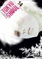 Couverture Tokyo Ghoul, tome 14 Editions Glénat (Shônen) 2015
