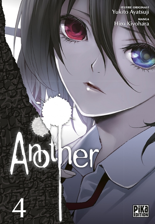 Couverture Another, tome 4