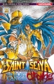 Couverture Saint Seiya, The Lost Canvas Chronicles, tome 11 Editions Kurokawa (Shônen) 2015