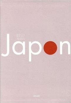 Couverture Bienvenue au Japon