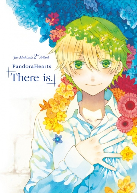 Couverture Pandora Hearts : Artbook, tome 2 : There is