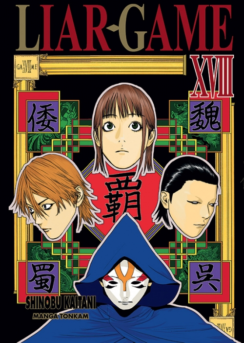 Couverture Liar game, tome 18