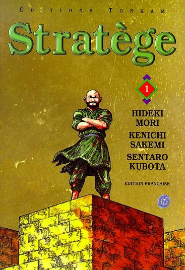 Couverture Stratège, tome 01