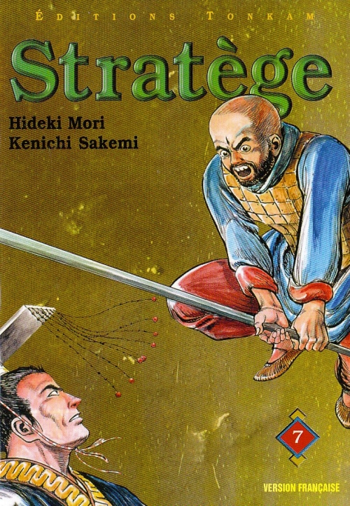 Couverture Stratège, tome 07